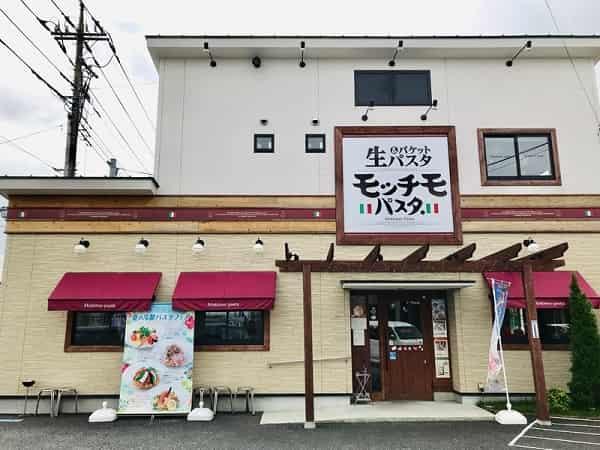 モッチモパスタAKITSU店