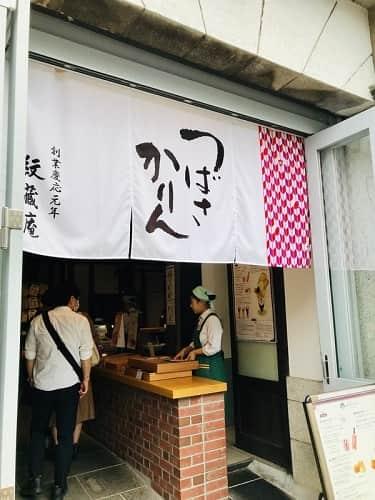お菓子の紋蔵庵の入り口