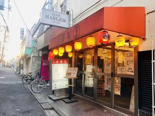 晩杯屋(ばんぱいや)大山店