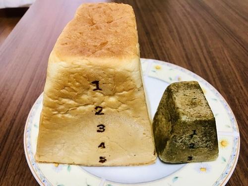 とびばこパン2種
