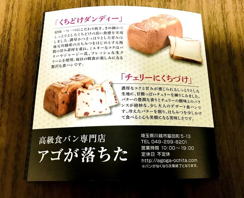 高級生食パン2種類
