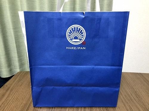 晴れパンの青い紙袋