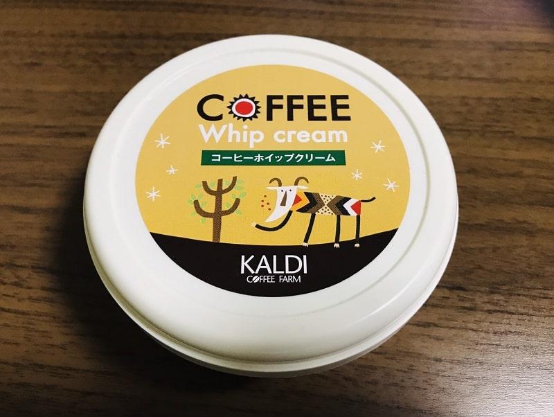 コーヒーホイップ