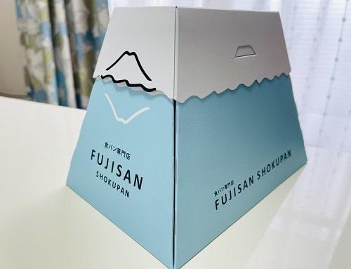 富士山の箱